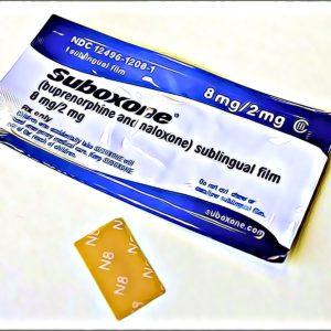 suboxone film strips